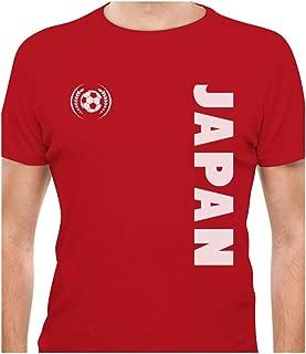 TeeStars - Japan National Soccer Team Soccer Fans T-Shirt