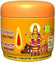 National : ASHTAGANDHA Chandan Paste Pure (Tilak) Pack of 2(50g × 2 jar)