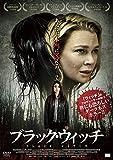 ブラック・ウィッチ[DVD]