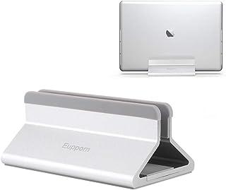 【改良版・あらゆるノートパ対応】ノート パソコン スタンド pc横置き 滑り止め pc ホルダー 11~32mm調整可能 本 収納 macbook スタンド (シルバー)