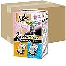 シーバ (Sheba) キャットフード リッチ12か月までの子ねこ用 やわらか仕立て 鶏ささみ味と海のアソート (35g 6袋パック)×20 (ケース販売)