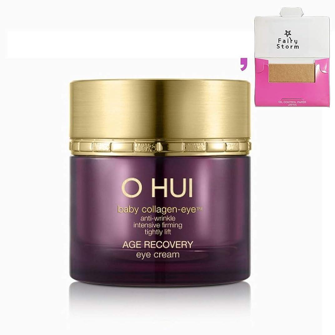 ブレースランチ三番[オフィ/ O HUI]韓国化粧品 LG生活健康/  O HUI Baby04 AGE RECOVERY EYE CREAM/オフィ エイジ リカバリー アイクリーム  20ml + [Sample Gift](海外直送品)