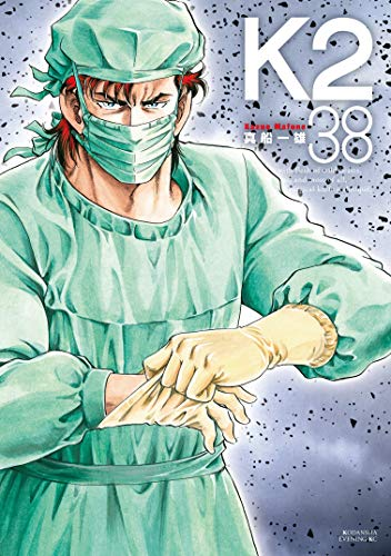 K2 raw zip rar download manga free