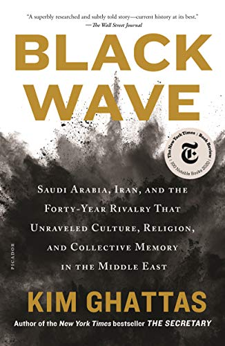 Compare Textbook Prices for Black Wave Reprint Edition ISBN 9781250789389 by Ghattas, Kim