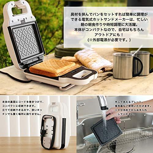 dretec(ドリテック) ホットサンドメーカー 耳まで焼ける 8〜12枚切り食パン レシピ ホワイト