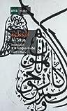 Al-Jatua. Iniciación a La Lengua Árabe (ESTUDIOS DE LA UNED)