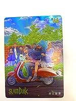 スラムダンク SLAM DUNK キラカード カード カード 2044