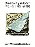 Creativity is Born: Issey Miyake & Reality Lab. (Japanese Edition)