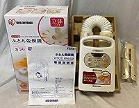 アイリスオーヤマ ふとん乾燥機 パールホワイトIRIS カラリエ KFK-C2-WP