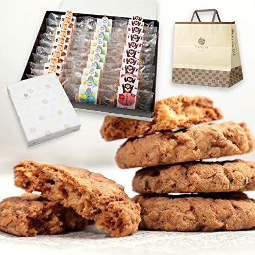 クッキー 詰め合わせ 30個入