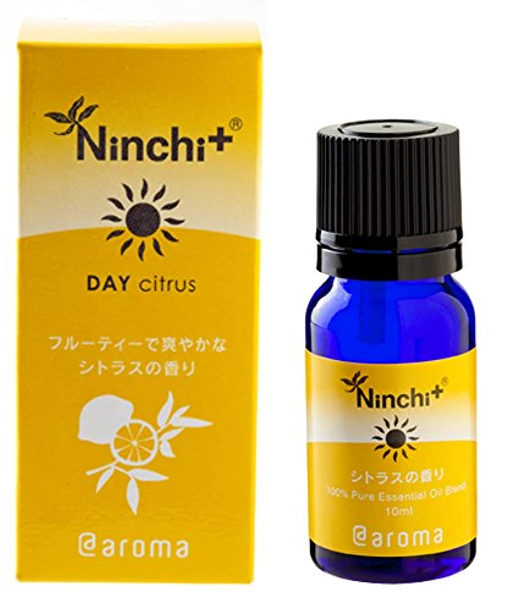 悪因子効率第二にNinchi+ Day シトラス10ml