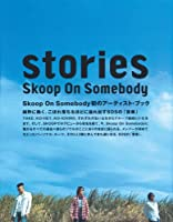 stories/Skoop On Somebody
