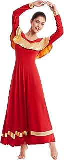 IBAKOM Womens Praise Lyrical Dance Costume Ruffled Metallic Gold Color Block Liturgical Worship Dress Tunic Skirt