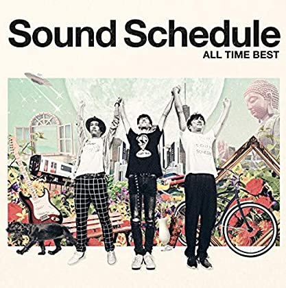 Sound Schedule ALL TIME BEST(CD2枚組)