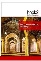 book2 Deutsch - Persisch fuer Anfaenger: Ein Buch in 2 Sprachen ペーパーバック