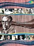 Yaadein..... S. D. Burman (2-CD Set)