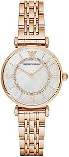 Starry Watch Fashion Diamond Seashell Surface Women's Quartz Watch