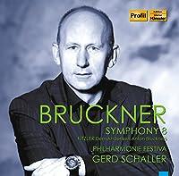 ブルックナー : 交響曲 第8番 ハ短調 (1888年異版 / キャラガン校訂) 他 (Bruckner : Symphony 8 | Kitzler : Dem Andenken Anton Bruckner / Gerd Schaller , Philharmonie Festiva) (2012 LIVE) (2CD) [輸入盤]