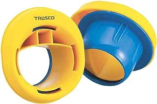 TRUSCO(トラスコ) ストレッチフィルムホルダー 3インチ紙管用 TSD-772