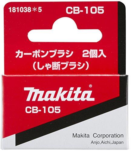 Makita 181038-5 Kohlebürsten CB-105