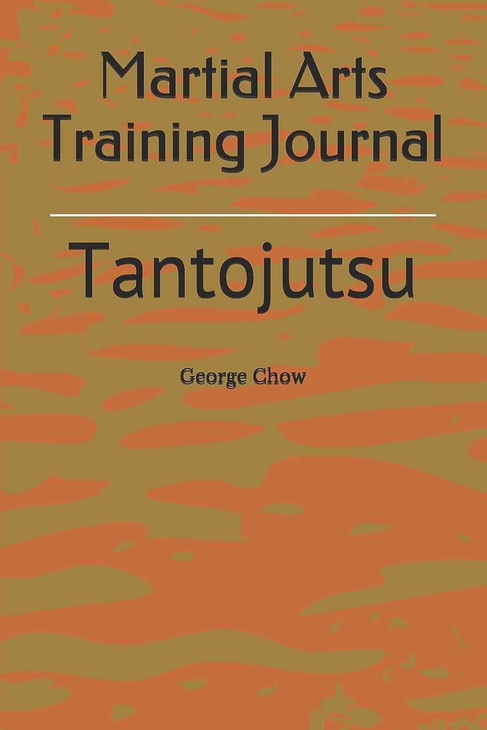 ベテラン父方の少ないMartial Arts Training Journal: Tantojutsu