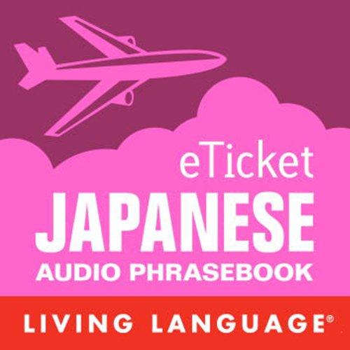 eTicket Japanese  cover art