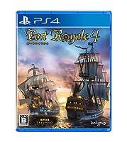 ポート ロイヤル 4 - PS4 (【Amazon.co.jp限定】デジタル壁紙セット 同梱)