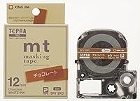 キングジム テプラPROテープチョコレート/白文字 SPJ12KC 00242391【まとめ買い3個セット】
