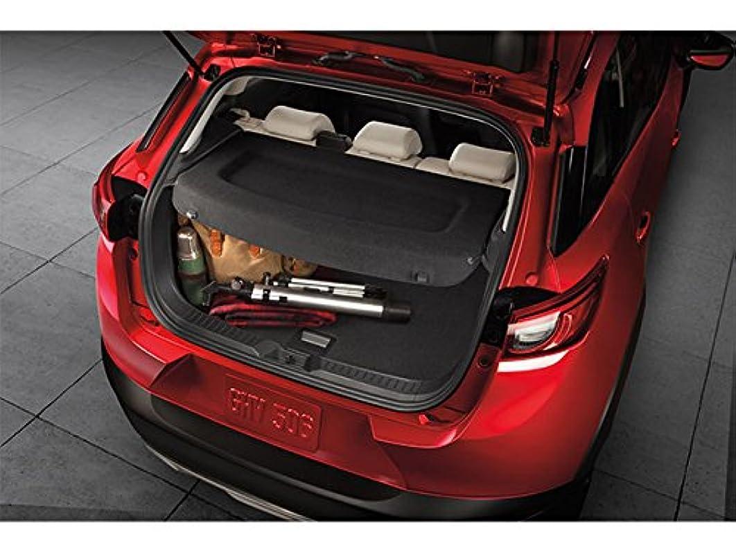Mazda Genuine D10E-68-310-02 Tonneau Cover