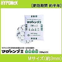 ハイポネックス マグァンプ II 肥料 Mサイズ 20kg
