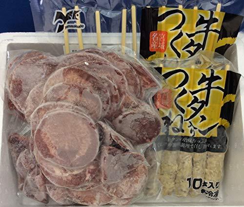 宮城の名産牛タンを使った牛たん入りつくね串 10串2袋と牛タン2.5mmスライス(オーストラリア産)500gx1の牛タン三昧セット