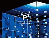 "Perfume 8th Tour 2020""P Cubed""in Dome(初回限定盤)(特典なし)[Blu-ray]"