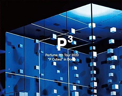 Perfume 8th Tour 2020