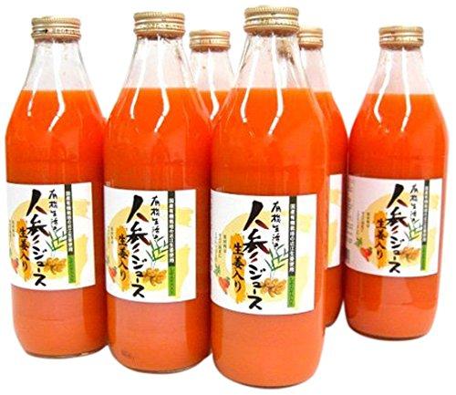 イー・有機生活 有機生活の人参ジュース 生姜入り 1000ml瓶×6本入
