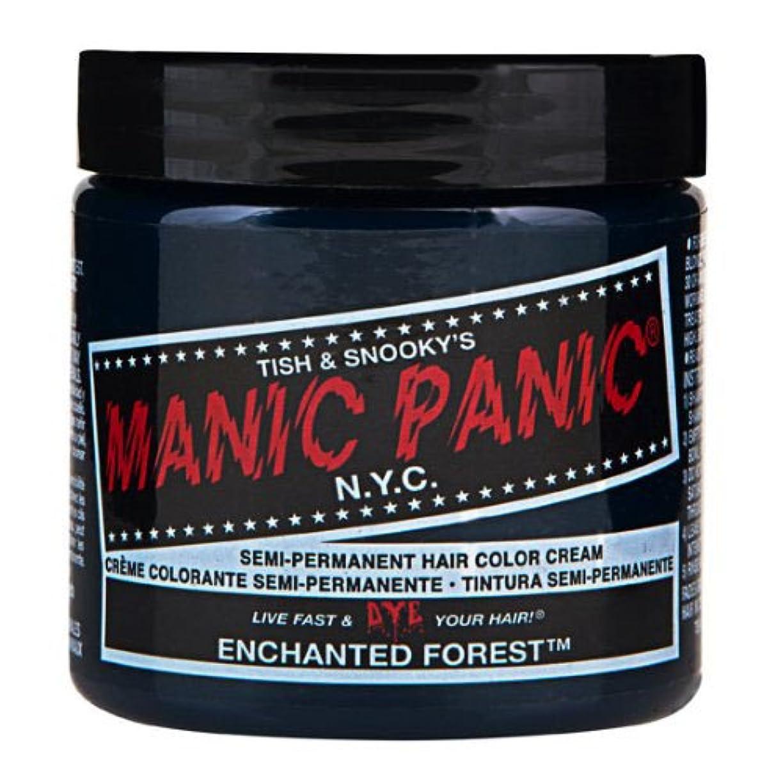 水ポルティコ魅了するマニックパニック カラークリーム エンチャンティッドフォレスト
