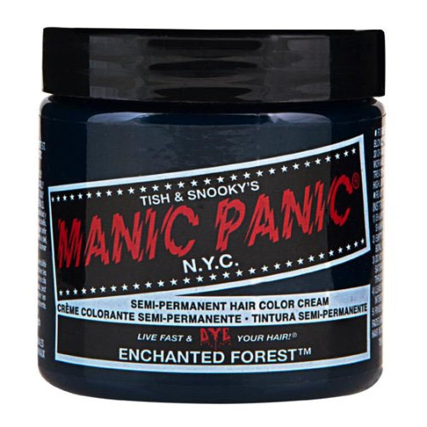 潤滑する悲観的内陸マニックパニック カラークリーム エンチャンティッドフォレスト