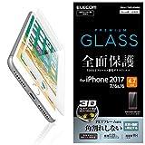 エレコム iPhone8/フィルム/フルカバー/ガラス/フレーム付/反射防止/ホワイト PM-A17MFLGFMRW 1枚