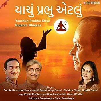 Yaachun Prabhu Etlun- Gujarati Bhajans