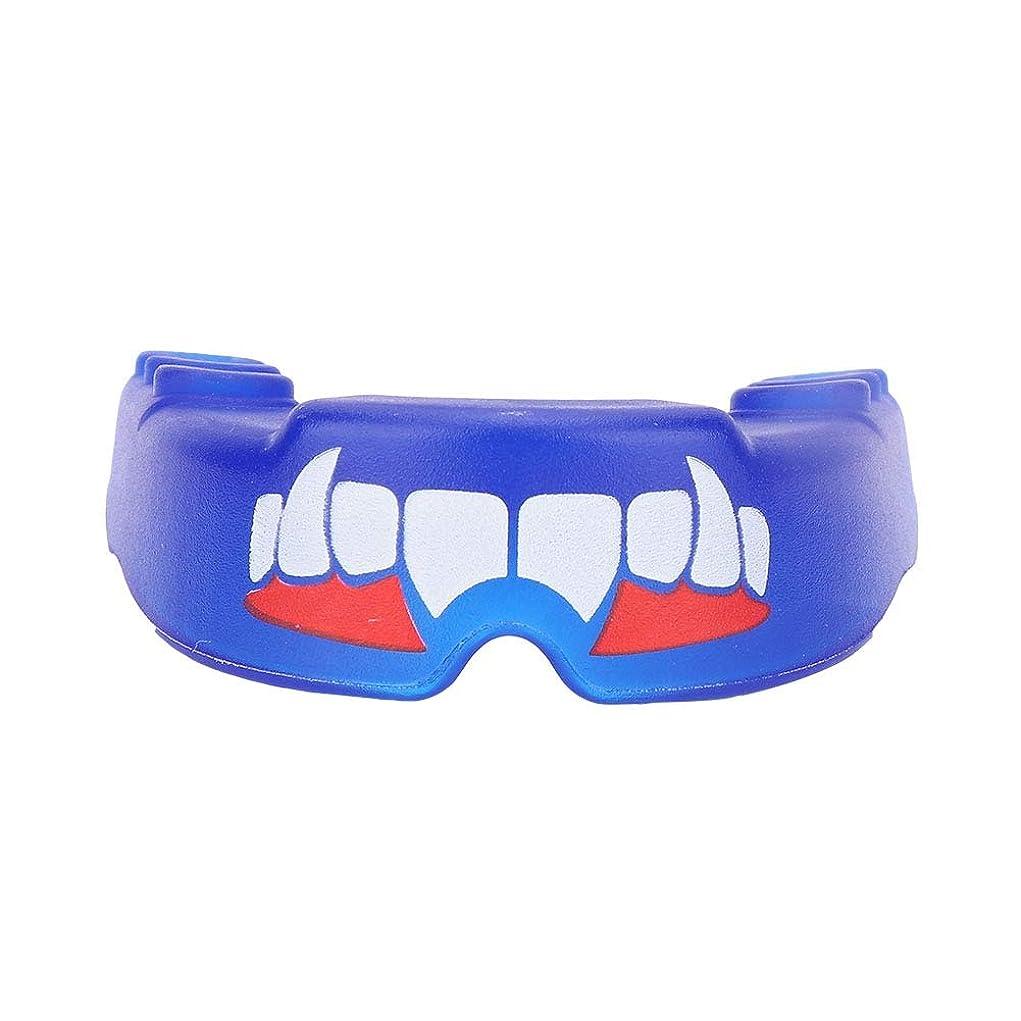 失われた閃光調子プロフェッショナルマウスガード、口プロテクターボクシング保護ツールあなたの歯の形に最適フットボールバスケットボールラクロスホッケーボクシング柔術(青)