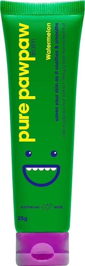 トチの実の木ボア提案PPP3004 ピュアポーポー ウォーターメロン 25g