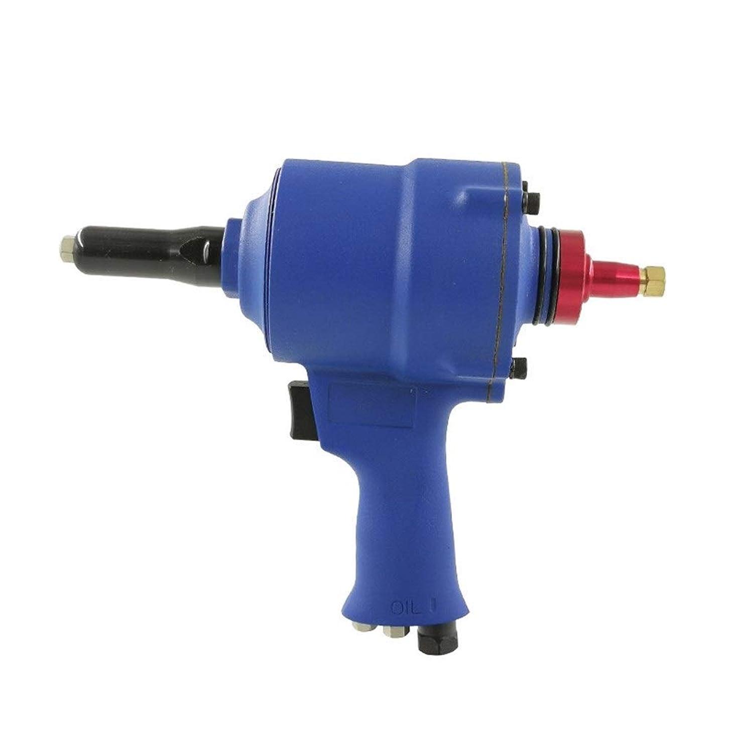 受益者寸前スツールエア工具 自吸式エアガンタイプリベットガン、ネイルガン空気圧ツール工業用グレードハンドツール ハンドツール (Color : Blue)