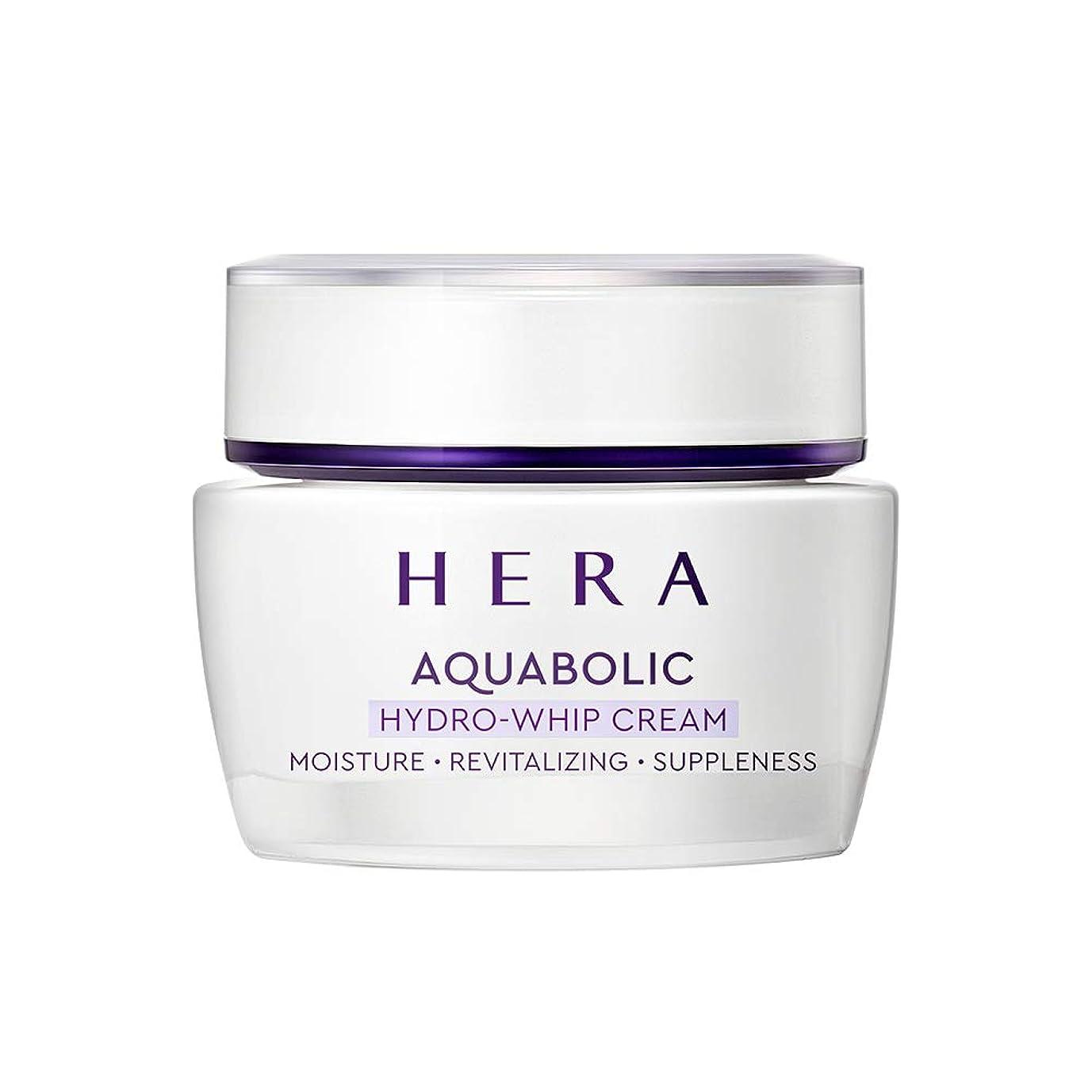 追跡闇減らす【HERA公式】ヘラ アクアボリック ハイドロ-ホイップ クリーム 50mL/HERA Aquabolic Hydro-Whip Cream 50mL