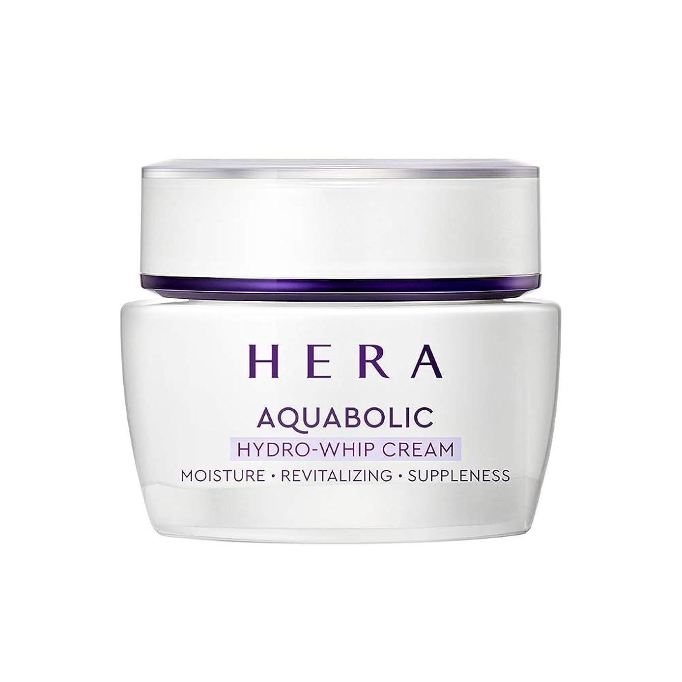 第カードサミュエル【HERA公式】ヘラ アクアボリック ハイドロ-ホイップ クリーム 50mL/HERA Aquabolic Hydro-Whip Cream 50mL