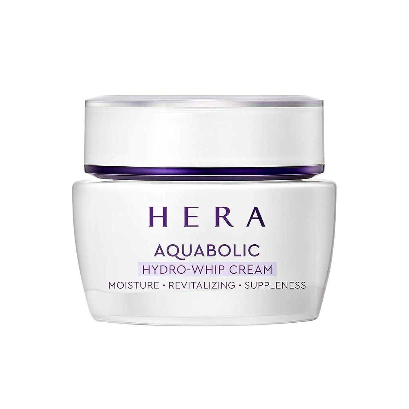 マトン同じマトン【HERA公式】ヘラ アクアボリック ハイドロ-ホイップ クリーム 50mL/HERA Aquabolic Hydro-Whip Cream 50mL
