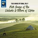 Folk Music of China 9
