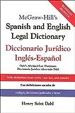 McGraw-Hill's Spanish and English Legal Dictionary: Doccionario Juridico Ingles-Espanol (OTHER DICTIONARY)