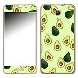 Disagu SF-107543_1122 Design Folie für Wiko Ufeel Prime - Motiv Avocados Muster grün