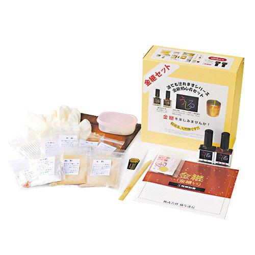 Hariyo sikko Kintsugi Golden Keramik-Reparatur-Set für Anfänger