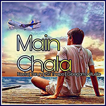 Main Chala