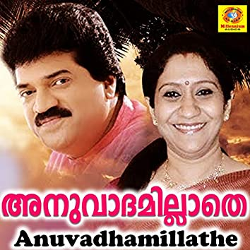 Anuvadhamillathe (Original Motion Picture Soundtrack)
